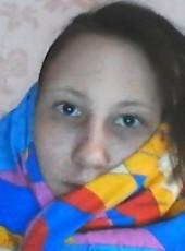 Sasha, 19, Russia, Blagoveshchensk (Amur)
