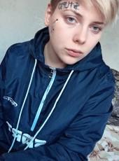 Alina, 21, Russia, Yekaterinburg