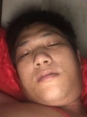陈, 29, China, Guangzhou