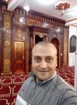 اسماعيل, 40  , Kafr ad Dawwar