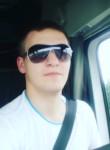 Vadim , 25, Lutsk