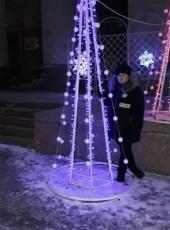 Natasha, 30, Ukraine, Krasnodon
