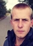 Petya, 24, Chernihiv