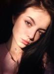 Marina, 19 лет, Полтава