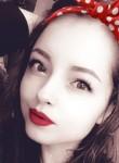 Nika, 23, Yuzhno-Sakhalinsk