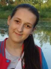 Христина, 22, Россия, Красноярск