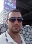 Sergey, 27, Kremenchuk