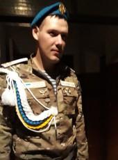 Aleksey, 30, Ukraine, Kherson
