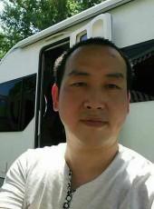 JOHN, 37, China, Chengde