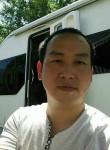 JOHN, 36  , Chengde