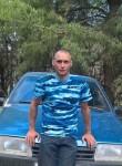 Денис, 35 лет, Морозовск