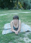 Наталия, 39  , Poltava
