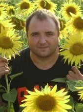 Dmitriy, 33, Ukraine, Kharkiv