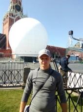 Евгений, 29, Россия, Петровск