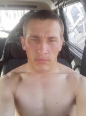 Ruslan, 29, Russia, Darasun