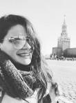 Yuliana, 23, Moscow
