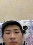 1234, 26  , Wuhan