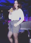 Лилия, 23 года, Белгород