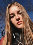 Veronika, 20, Vladivostok