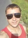 Дмитрий - Курск