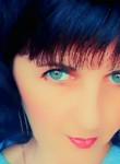 Ольга, 42 года, Каменск-Шахтинский