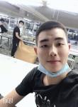 My name is  fan, 20, Beijing
