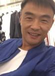 鸿富, 47  , Xi an