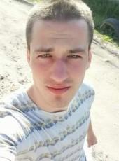 Dima, 26, Ukraine, Kharkiv