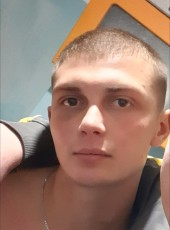Slava , 26, Russia, Novoaltaysk