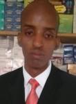 Hamad, 31  , N Djamena