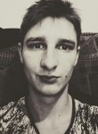 Игор, 21 год, Praha