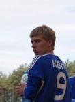 ©®F♈️🇺🇦, 29  , Ivankiv