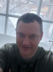 Alex, 39, Ukraine, Kropivnickij