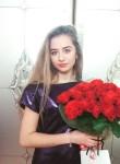 Кристина  - Екатеринбург