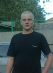 Igor, 24  , Sudzha
