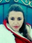 Veronica, 30 лет, Chişinău