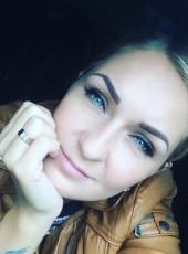 Nyuta, 36, Ukraine, Kamenskoe