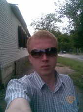 Andrey, 36, Ukraine, Cherkasy