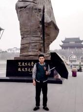 sunny, 31, China, Huai an