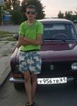 сергей, 25 лет, Семикаракорск