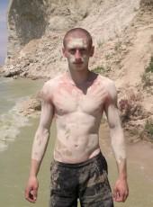 Борис, 27, Україна, Кременчук