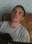 SERGEY, 37  , Raychikhinsk