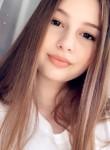 Алина, 18 лет, Ростов-на-Дону