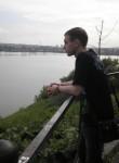 Aleksey, 32, Nizhniy Tagil