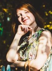 Marina, 37, Russia, Yekaterinburg