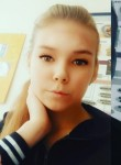 Disha, 18  , Yeysk
