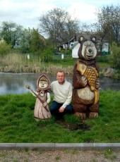 Сергей, 52, Ukraine, Zhytomyr