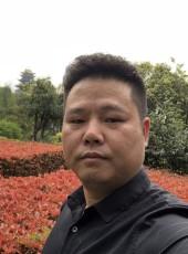 快乐快乐, 40, China, Tianjin