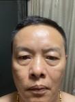 老李飞刀, 46  , Beijing