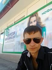 Ya esym Tsarr, 31, Russia, Volgograd